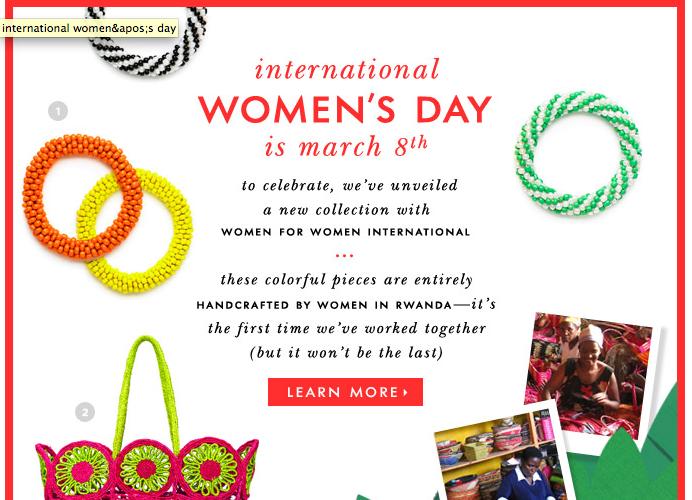 Международный женский день. сценарий