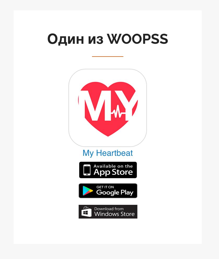 Random App - Widget