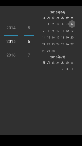 DatePickerInFragmentActivity_Spinner_isCalendarViewShown_true_isSpinnersShown_true_Theme_AppCompat.png