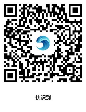 快识别-iOS