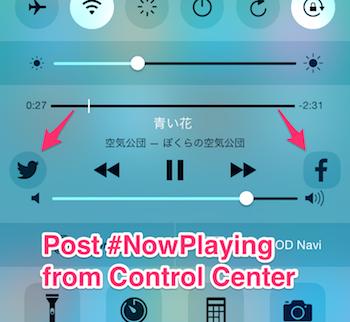 iOS_8_Screenshot