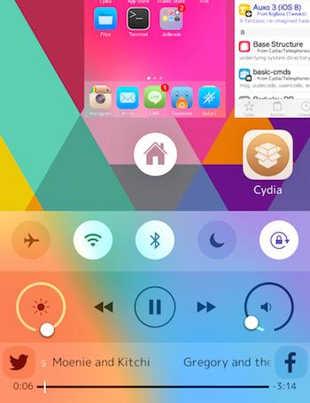 iOS_8_Screenshot_auxo3