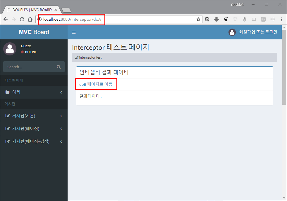 interceptor_ex1