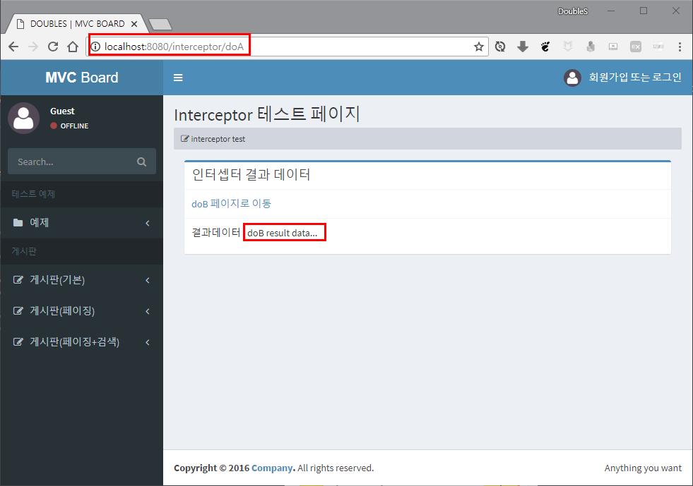 interceptor_ex2