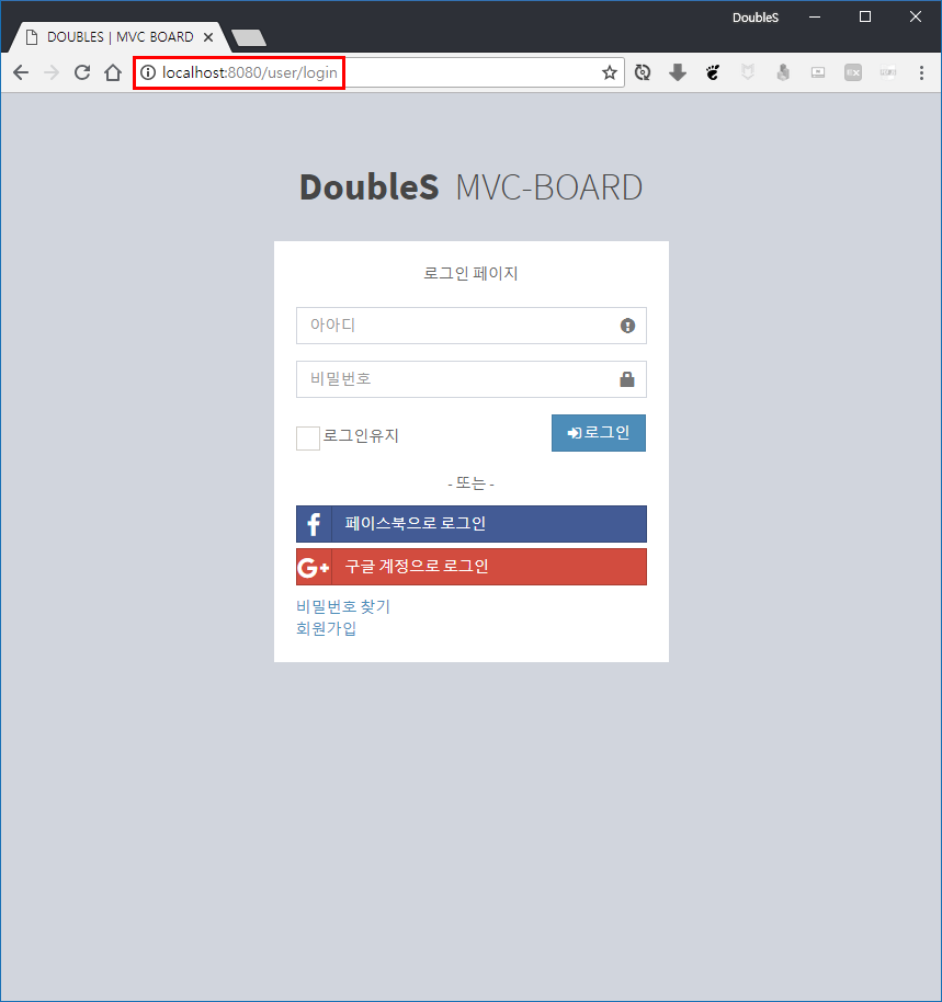 user_login