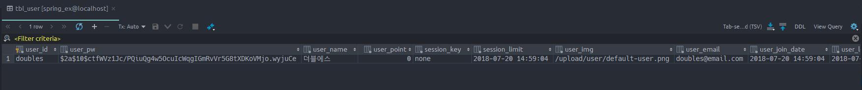user_register_check3