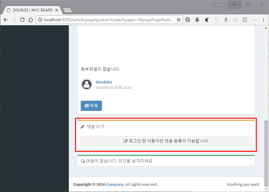 user_reply_add_before_login
