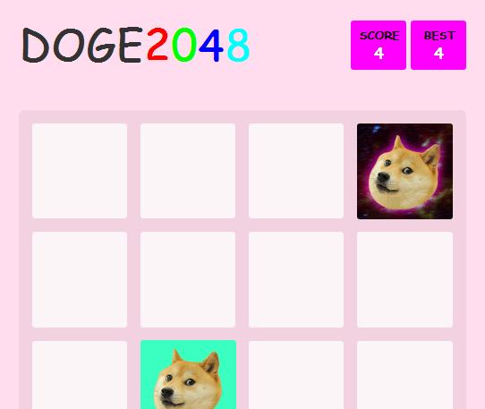 DOGE2048