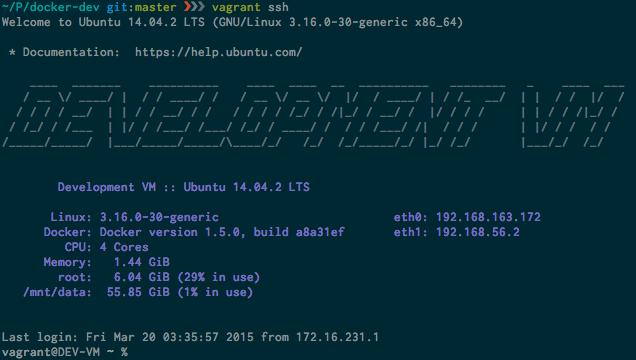 Vagrant Development VM login