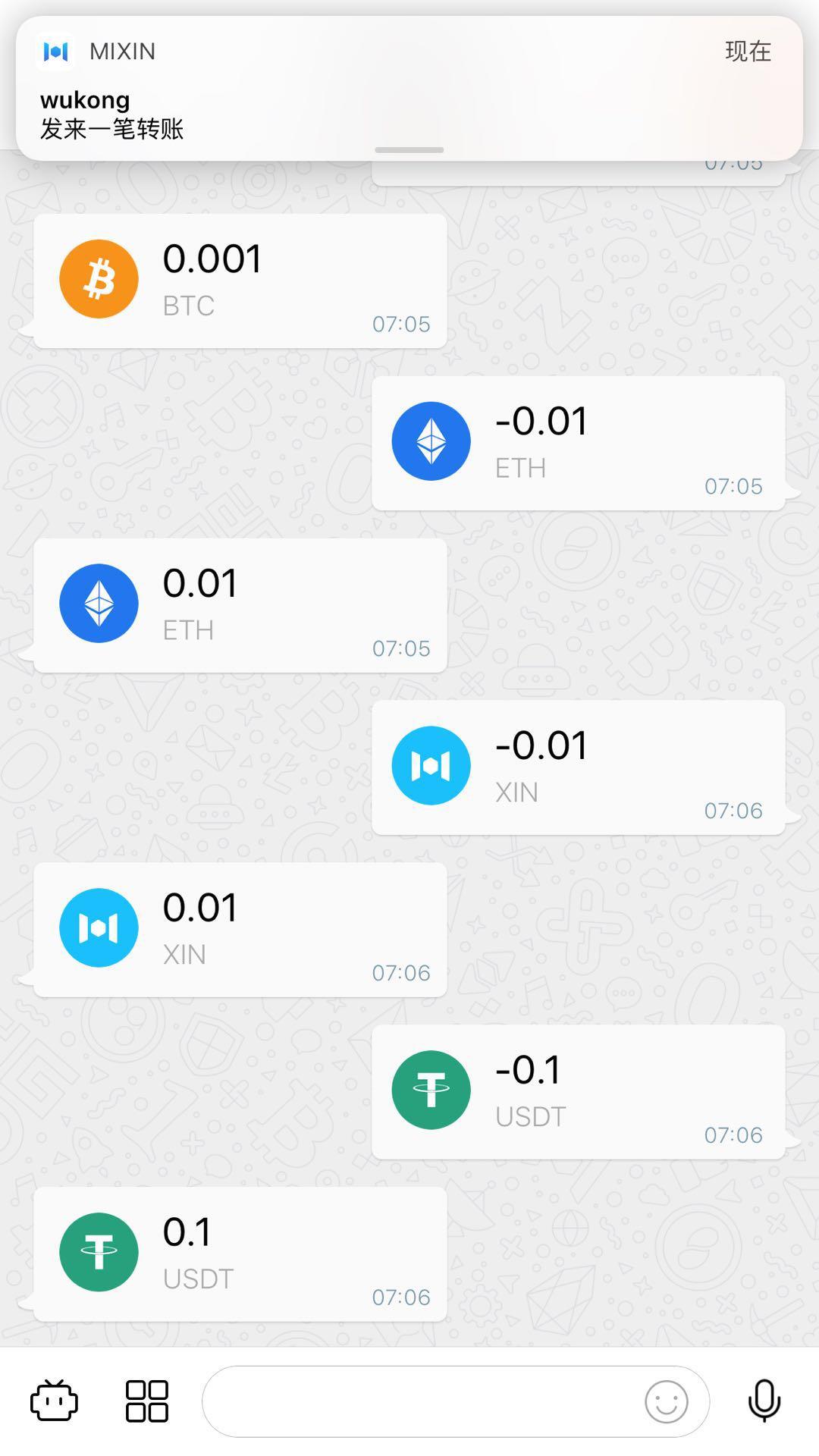 transfer tokens