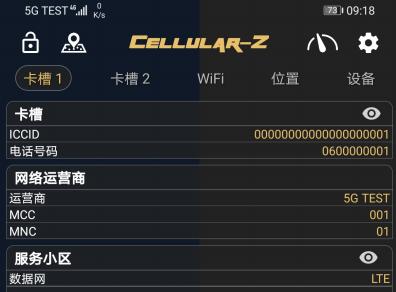 华为Mate30 Pro 5G