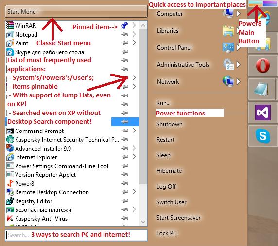 Screenshot under W8