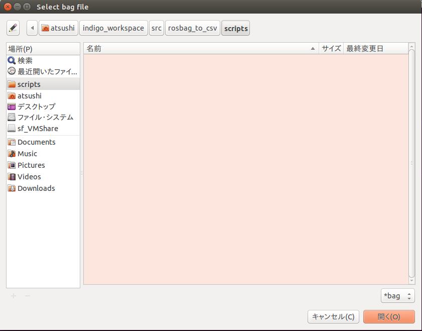 GitHub - AtsushiSakai/rosbag_to_csv: Converter from ros bag
