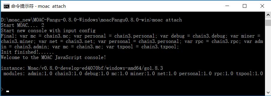 moac_install_win_1