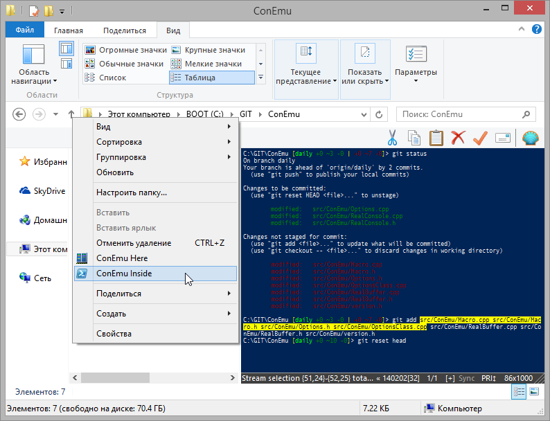 ConEmu+Powershell inside Windows Explorer pane