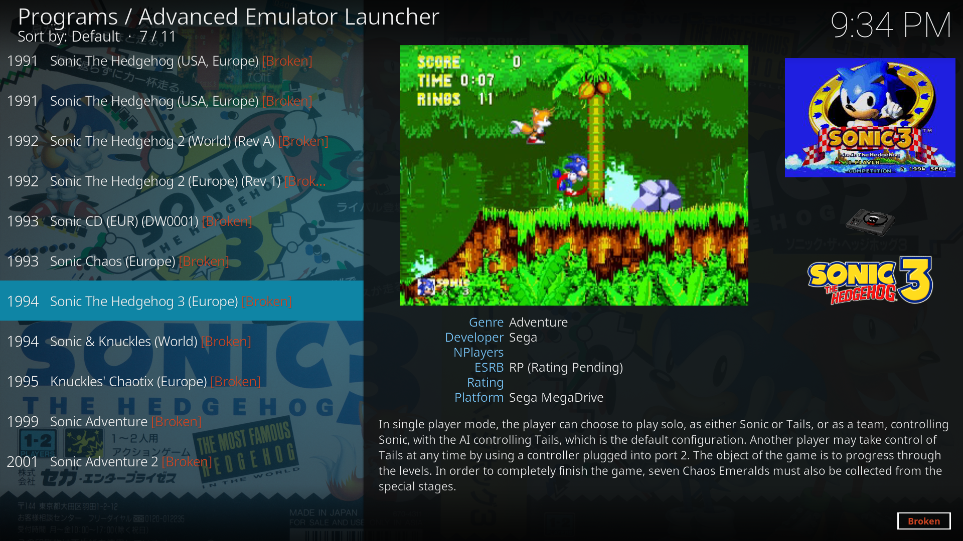 Advanced Emulator Launcher - Multi-emulator frontend for Kodi