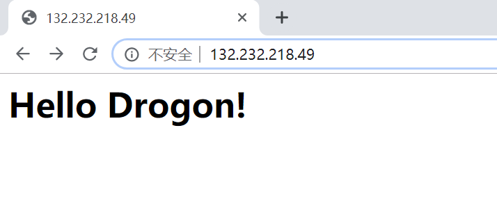Hello Drogon!