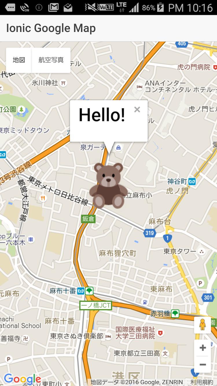 Google Maps Screenshot Android How to Capture Screenshots of