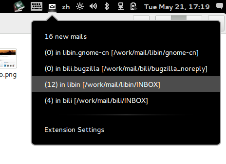 Screenshot with new mails