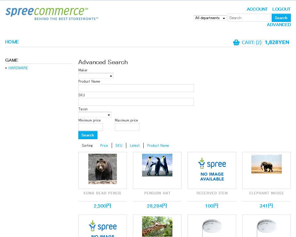 MakerAdvancedSearch