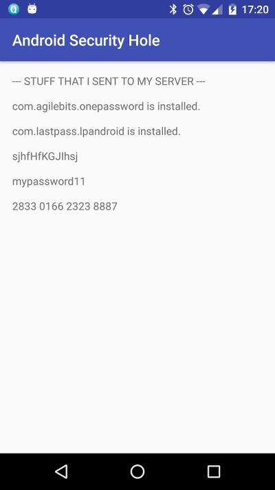 App log screen