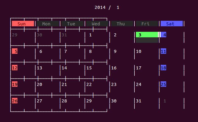 calendar.vim