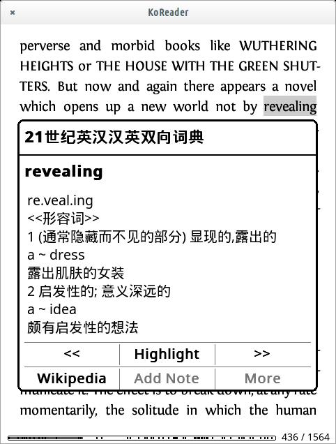 Dictionary lookup