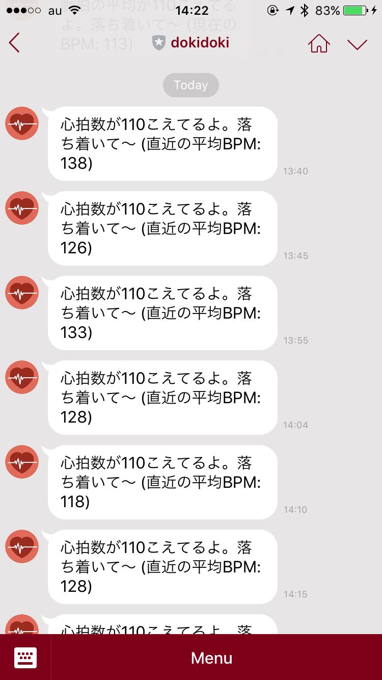 GitHub - naomichi-y/dokidoki_watch: This application is a