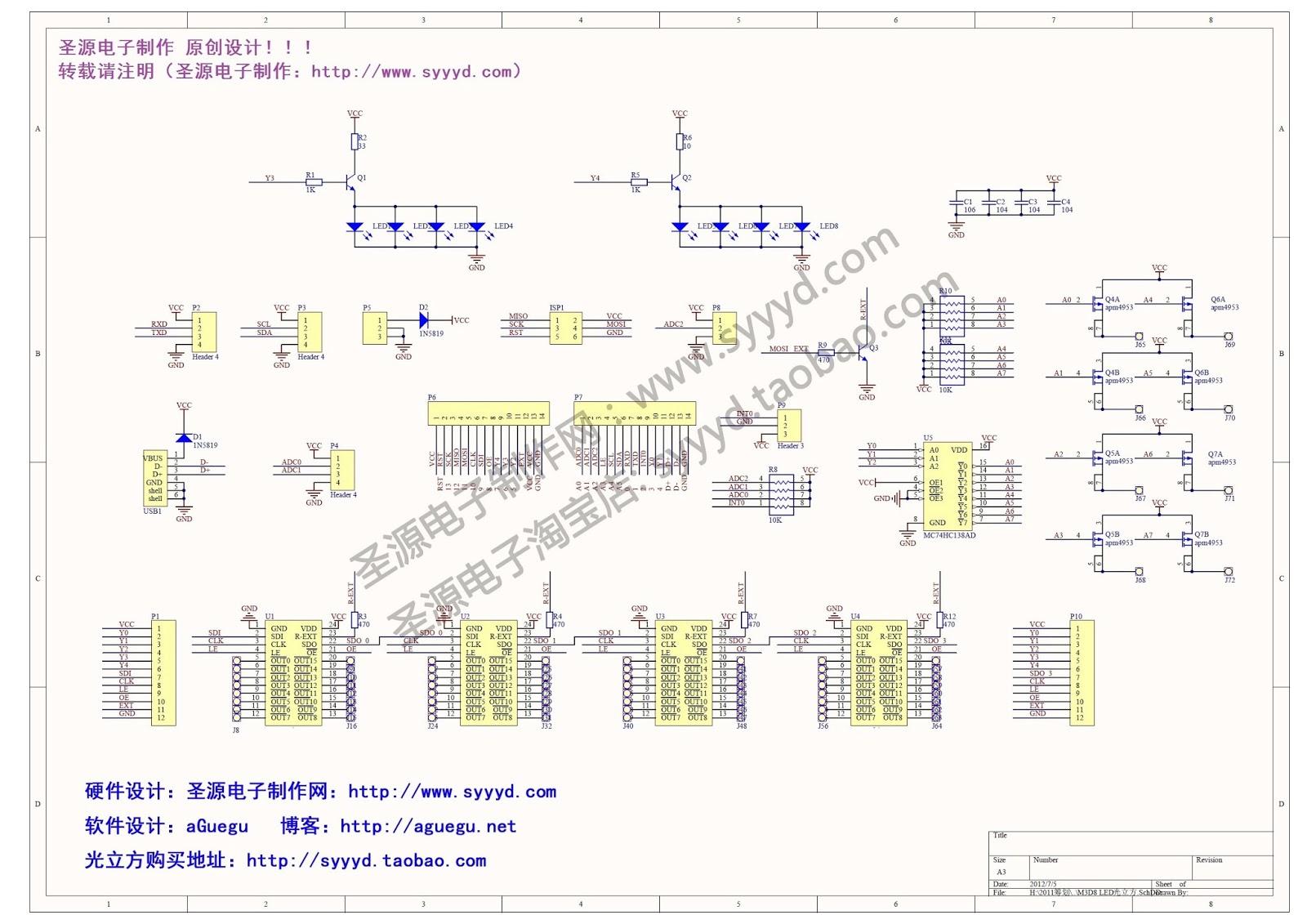 p cube wiring schematic fender p bass wiring schematic