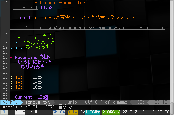 GitHub - suitougreentea/terminus-shinonome-powerline: Create