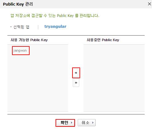 ssh public key-06