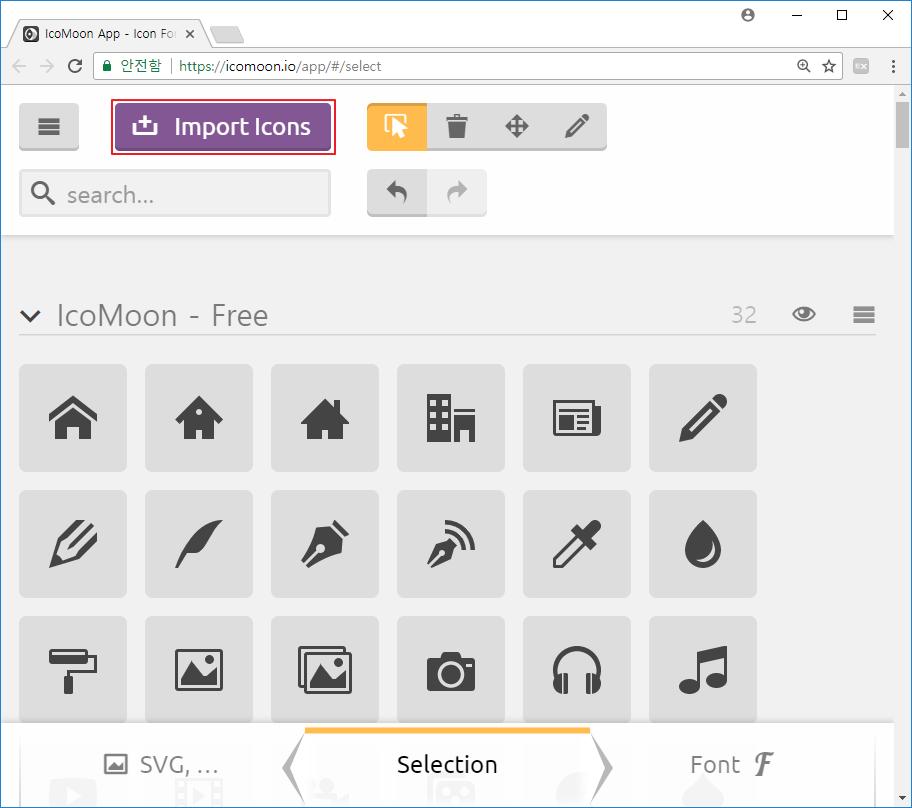 import-icon-01