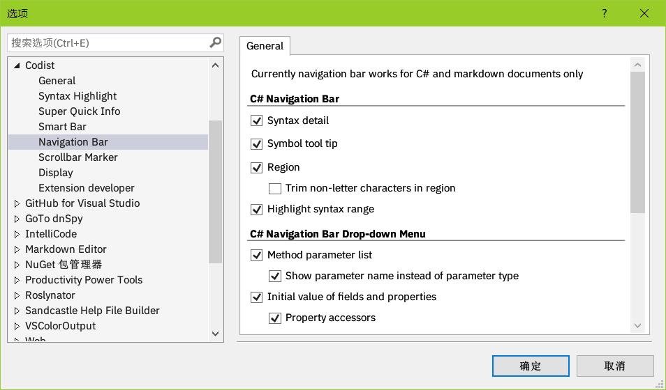 Navigation Bar Options