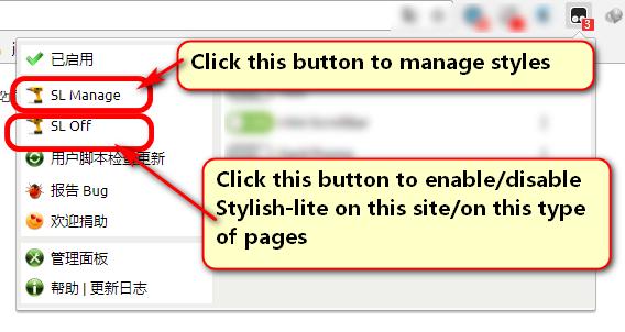 Open Manage Panel image