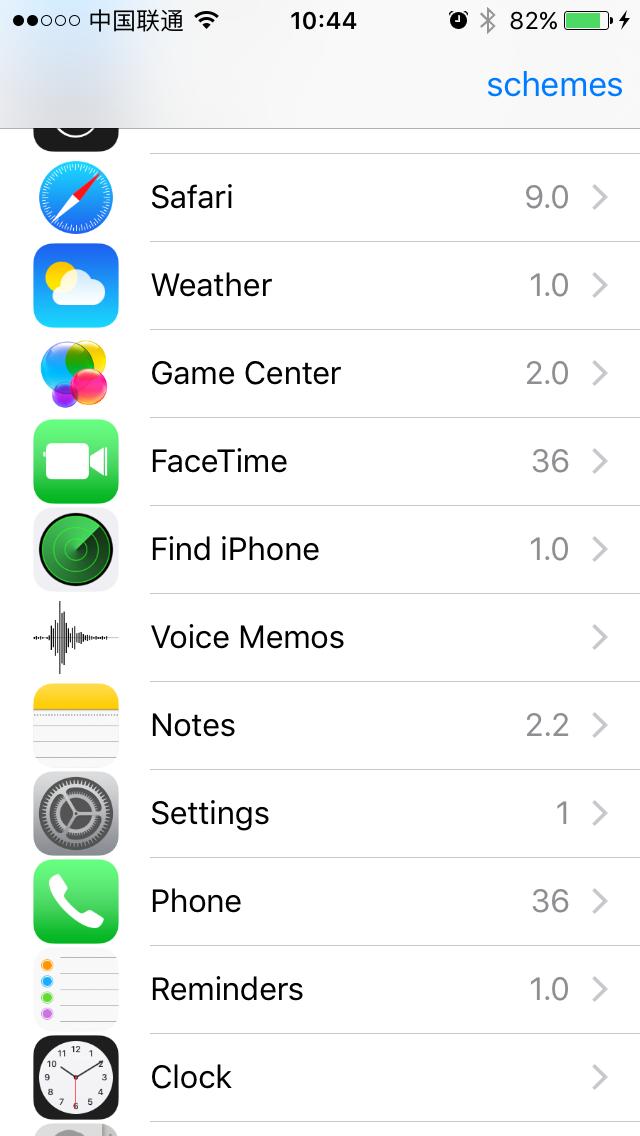 iOSAppsInfo image 1