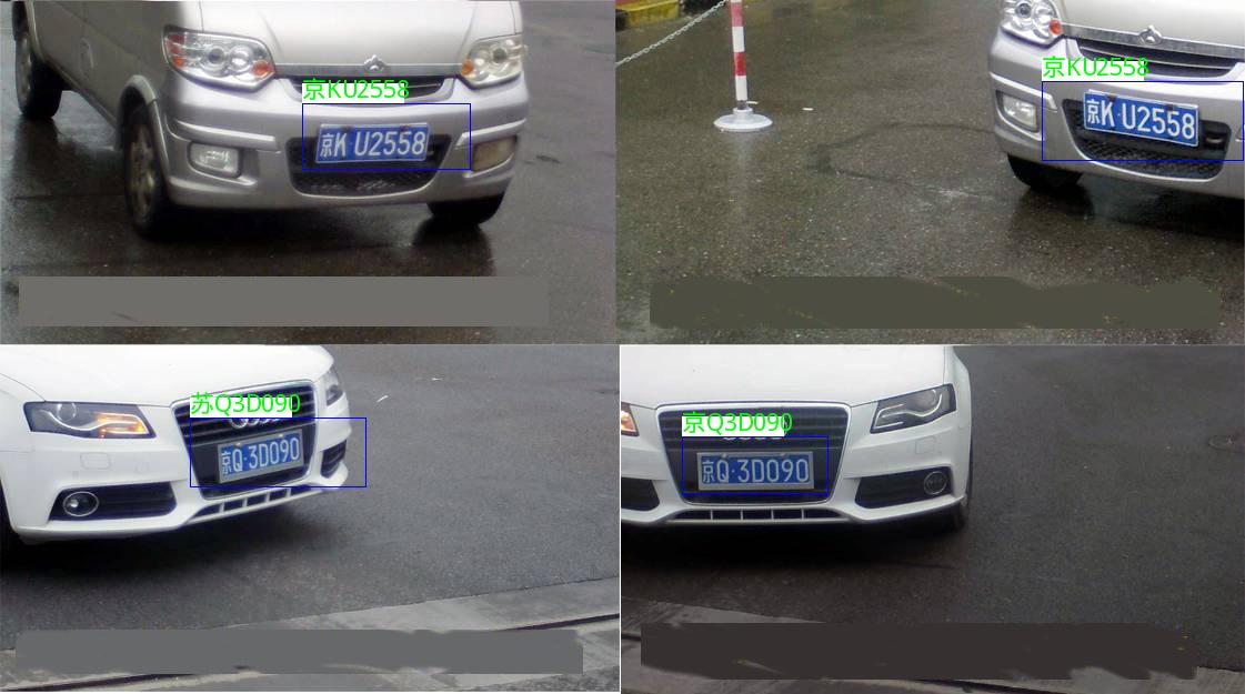 量化后模型车牌识别