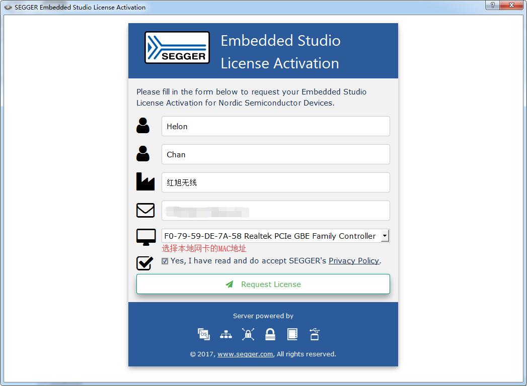 Nordic 52840开发环境搭建(一) · xiaolongba/HX_DK_FOR_NORDIC_52840_BLE