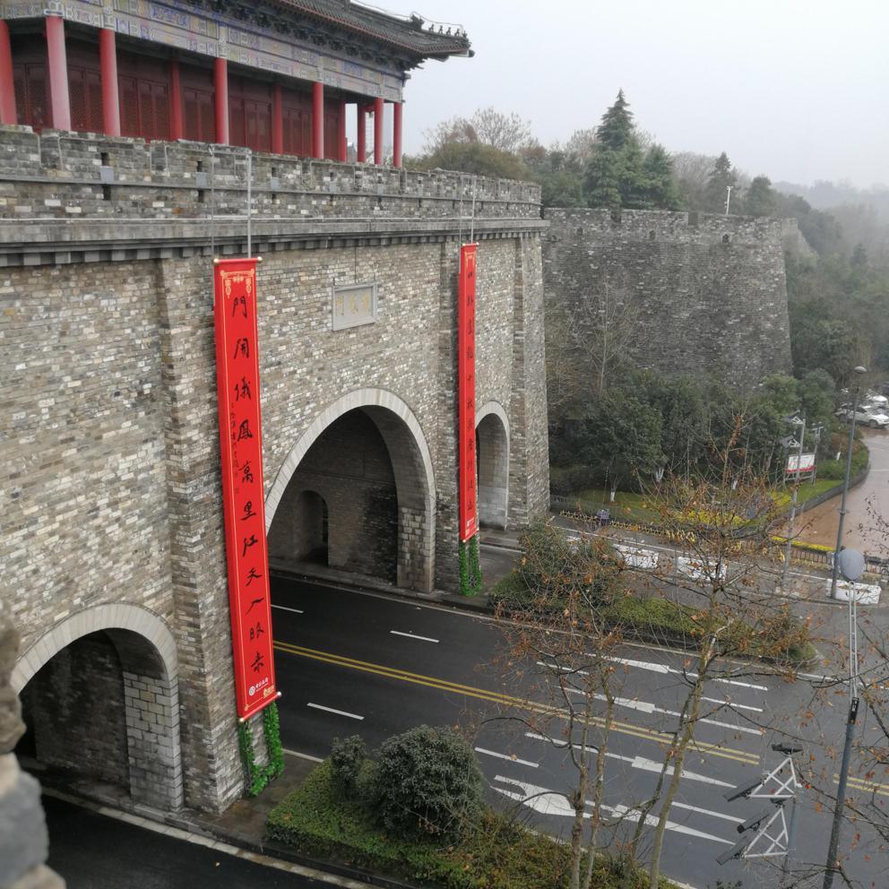 阅江楼城墙一览-仪凤楼