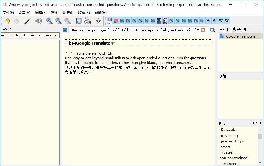 GitHub - xinebf/google-translate-for-goldendict: Add Google