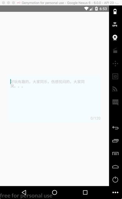 react-native-textarea - npm