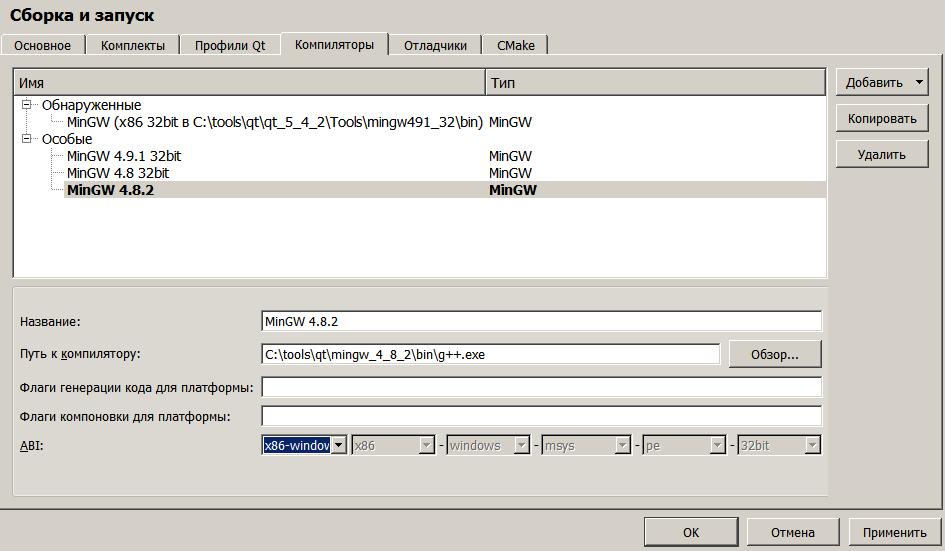 Установка и настройка комплекта Qt 4 8 6, Qt Creator 4 0 2 и MinGw