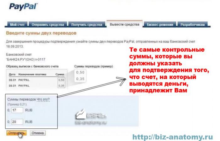 деньги на банковский счет срочно гугл карта владивосток с улицами и номерами