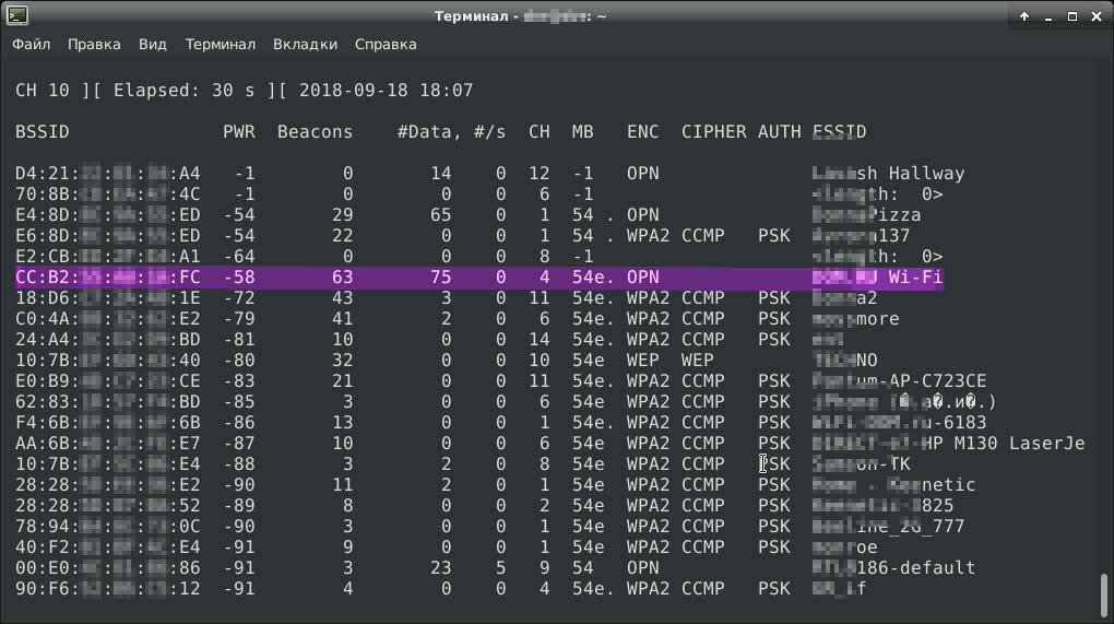 смена mac адреса сетевой карты linux кредитные карты альфа банка ростов