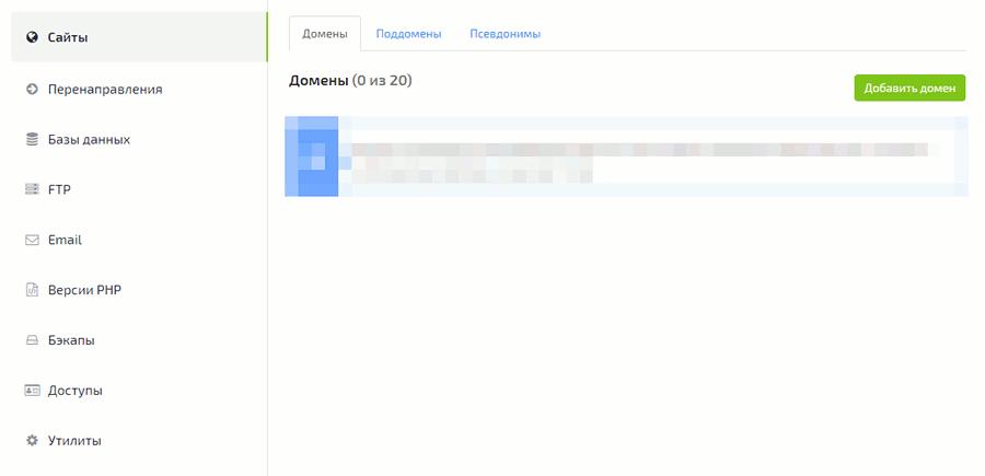 Интернет хостинги хостинг услуги в россии