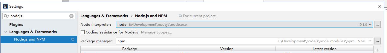 nodejs-config.png