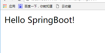 SpringBoot helloWorld
