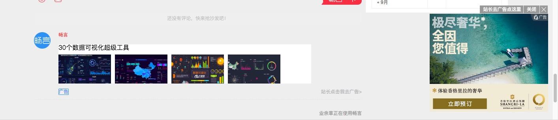 搜狐畅言正在自寻灭亡