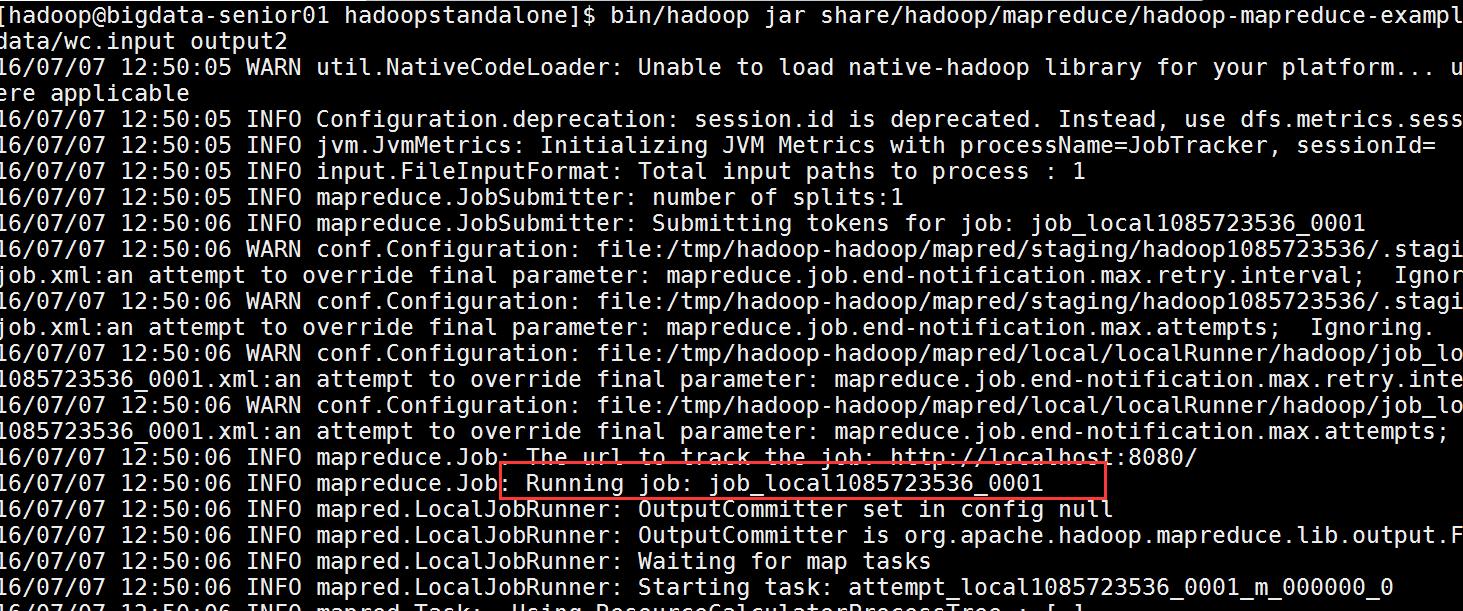 Hadoop视频教程