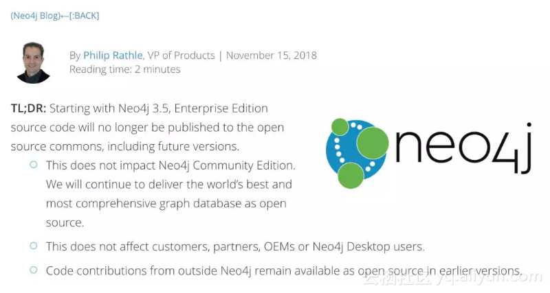 Neo4j宣布企业版彻底闭源