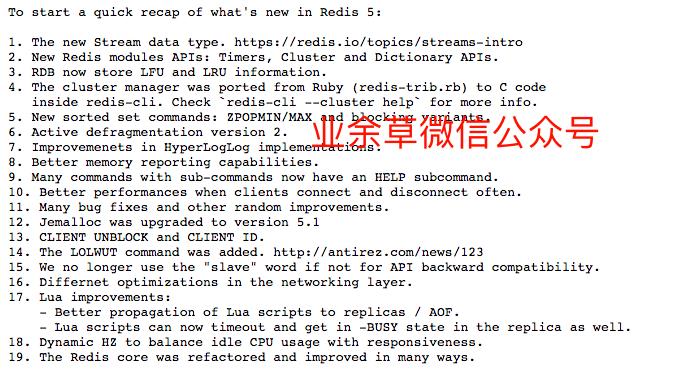 Redis 5.0 正式发布,19大新特性你值得拥有!